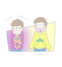 おそ松さん♡の画像(プリ画像)