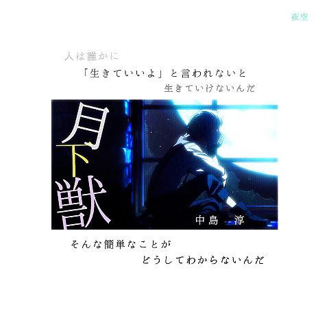 保存⇨ポチの画像(プリ画像)