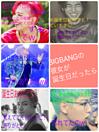 BIGBANG もしも・・・ プリ画像