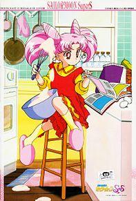 美少女戦士セーラームーンの画像(美少女戦士に関連した画像)