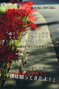 あさき/赤い鈴の画像(一眼レフに関連した画像)