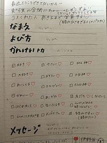 5人に \♡/の画像(プリ画像)
