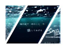 海の底での画像(04 Limited Sazabysに関連した画像)