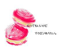 脳漿炸裂ガールの画像(プリ画像)