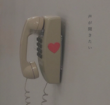 電話 プリ画像