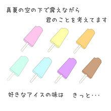 #02  詳細への画像(プリ画像)
