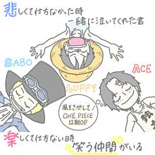 #03 詳細への画像(プリ画像)