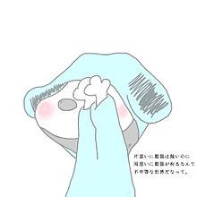 恋 名言の画像(プリ画像)