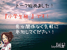 宣伝!の画像(恋バナに関連した画像)