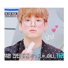 방탄소년단 グク モグモグ 🐰の画像(プリ画像)
