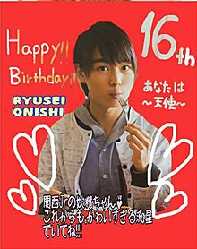 Happy Birthday!!! 流星♡の画像(プリ画像)