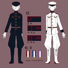 軍服説明の画像(プリ画像)