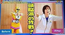 ヒーロー決めポーズの画像(プリ画像)