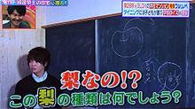 永遠の5歳児。27歳にの画像(山田涼介/中島裕翔に関連した画像)