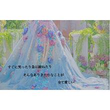 poem.の画像(かわいい・可愛いに関連した画像)
