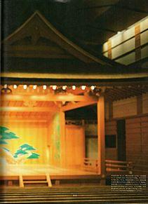Hanakoの画像(Hanakoに関連した画像)