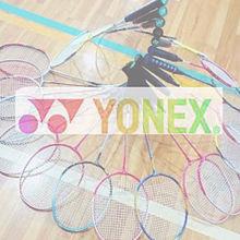 バドの画像(YONEXに関連した画像)