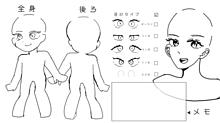 コテキャ・創作オリキャラシートフリートレス素材コテキャラ夢絵にもの画像(コテに関連した画像)