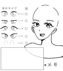 創作オリキャラ、コテキャシート簡単バージョン。フリートレス素材の画像(コテキャラシートに関連した画像)