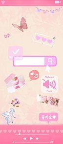 ピンクふわふわスマホ壁紙待ち受けゆめかわいの画像(パステルピンクに関連した画像)