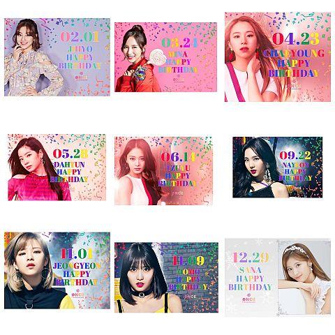 Twice誕生日の画像(プリ画像)
