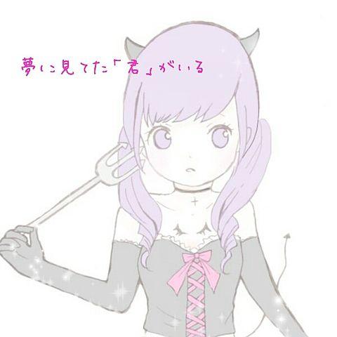 保存→ポチ→フォローします♡の画像 プリ画像