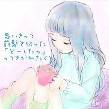 保存→ポチ→フォローします♡ プリ画像