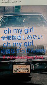 すっぴんkiss歌詞の画像(すっぴんに関連した画像)