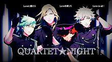 QUARTET★NIGHTの画像(プリ画像)