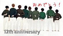 Hey!Say!JUMP 12th プリ画像