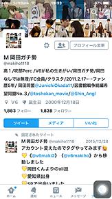 Twitter follow me!!の画像(プリ画像)