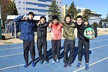 青山学院大学駅伝の画像(青山学院大学に関連した画像)