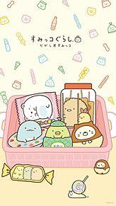 すみっコ 駄菓子の画像(プリ画像)