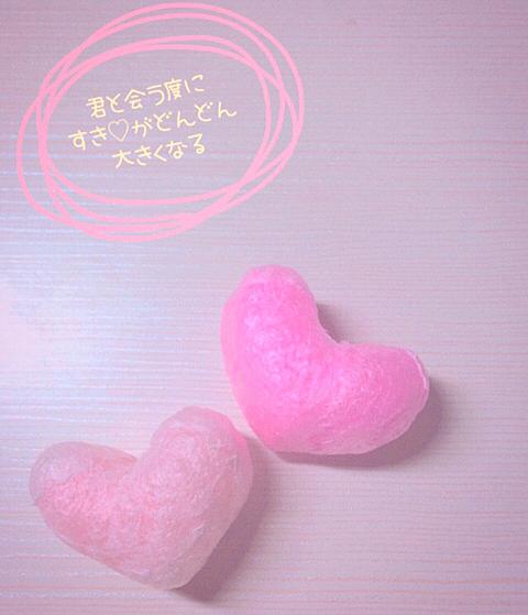 恋の季節♡の画像(プリ画像)