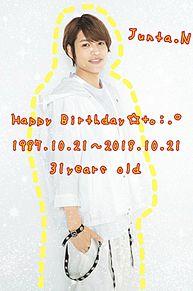中間淳太くん.*・♥゚Happy Birthday ♬ °・♥*の画像(星に関連した画像)