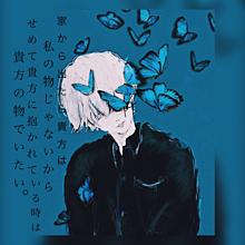 失恋の画像(恋文に関連した画像)