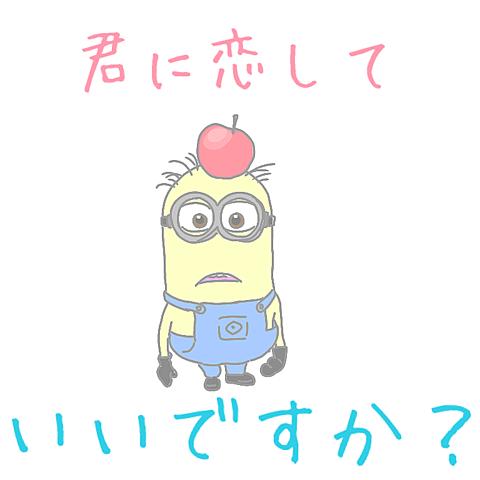 ミニオンズの画像(プリ画像)
