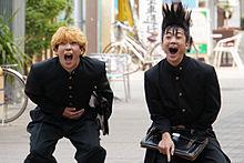 三橋と伊藤の画像(今日から俺は!に関連した画像)