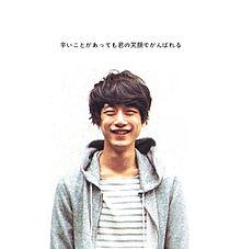 笑顔. no title