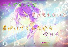 Link の画像(linkに関連した画像)