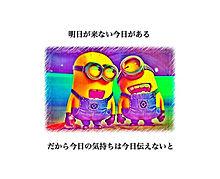 近キョリ恋愛の画像(プリ画像)