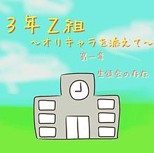 24話 カフェ組の衣装合わせ②の画像(銀メル魂に関連した画像)