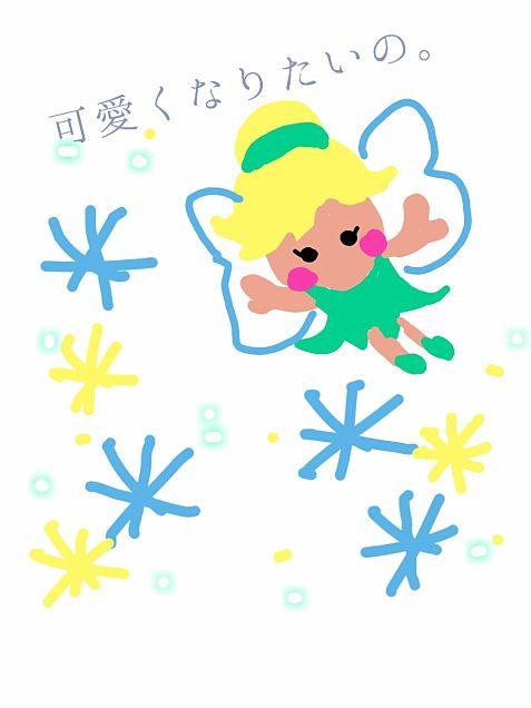 ディズニー 手書き 恋愛 44645240 完全無料画像検索のプリ画像 Bygmo
