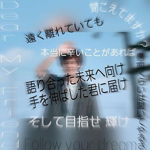 OLE!/Hey!Say!JUMPの画像(プリ画像)
