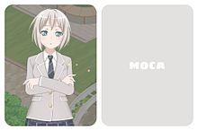 モカちゃん!!トレカ配布の画像(配布、配布に関連した画像)