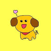 なんかみつめてる犬 ★の画像(プリ画像)