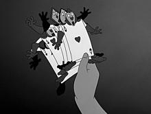 😉の画像(不思議の国のアリスに関連した画像)