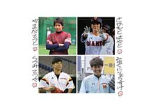 好きな野球選手の画像(プリ画像)