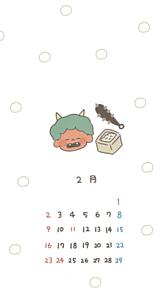 2月のカレンダーの画像(アイコン&カレンダーに関連した画像)