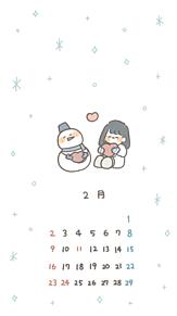 2月のカレンダー プリ画像